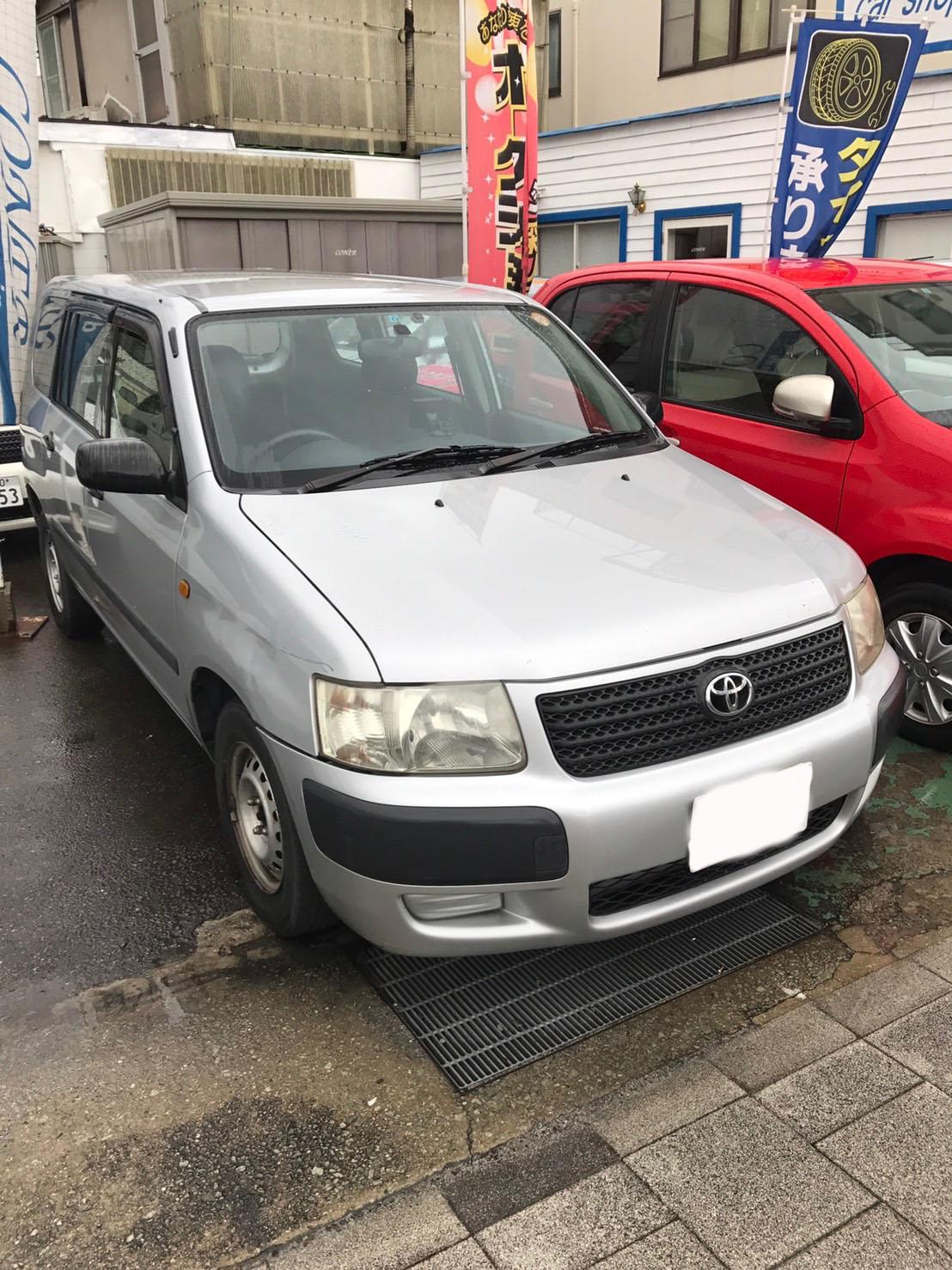 カーリース 兵庫県 尼崎市のK様 トヨタプロボックス ご契約頂きましたのアイキャッチ画像